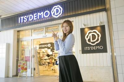 【写真を見る】今回はITS'DEMOビーンズ赤羽店に潜入!さっそく便利なグッズをそろえる店内へ