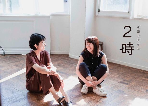 プランナーの楢崎さんと田中さん