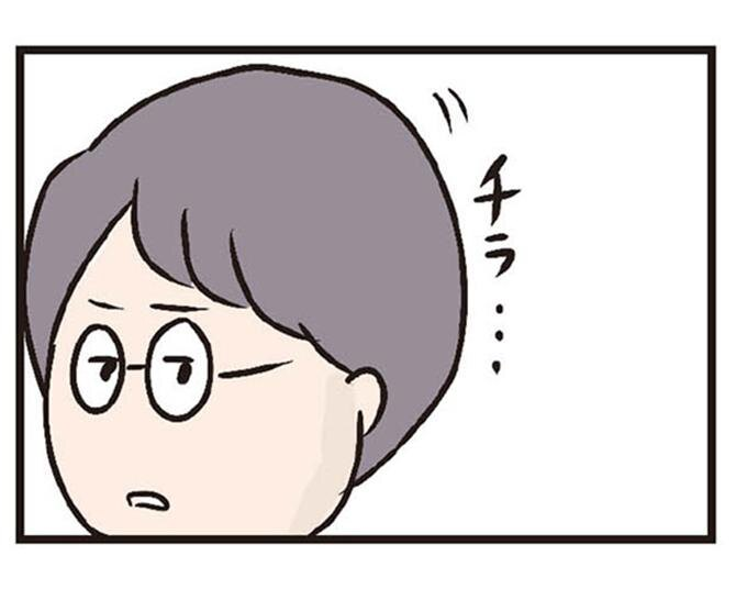 【漫画】年下の先輩はどこか人見知り。でも話してみるとちょっとかわいくて…/夫がいても誰かを好きになっていいですか?(第9話)