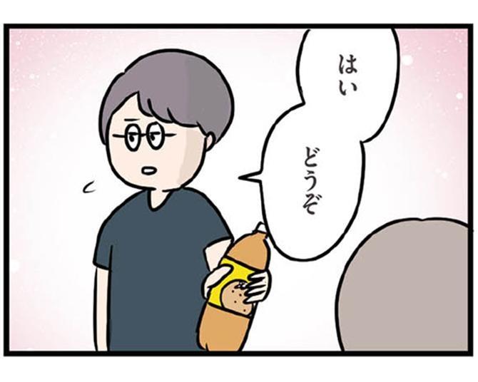 【漫画】「あ…目が合った…」本の内容を説明してくれる彼。話しながら歩いていると、彼はおもむろに自販機の前に行き…/夫がいても誰かを好きになっていいですか?(第13話)