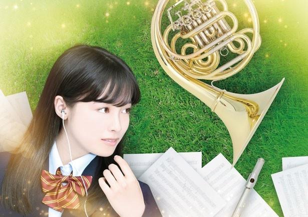 映画「ハルチカ」は、TOHOシネマズ梅田ほかにて全国で大ヒット公開中!