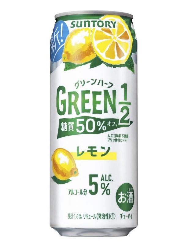 「GREEN1/2(グリーンハーフ)<レモン>」500ミリリットル缶