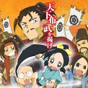 テレビアニメ「信長の忍び」第2期が制作決定!4月7日より放送スタート