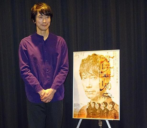 佐々木蔵之介が贈る11年ぶりの企画公演!中国歴史ファン必見の舞台を地元京都で‼