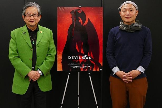 自分流で好きなように作ってほしい——永井豪が湯浅監督へエール「DEVILMAN crybaby」スペシャル生対談【AnimeJapan 2017】