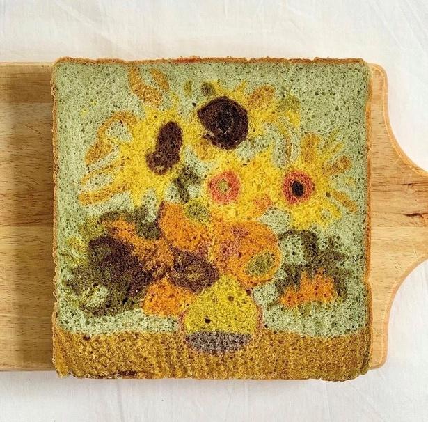 ゴッホの作品「ひまわり」をモチーフにしたイラストパン。色使いが繊細