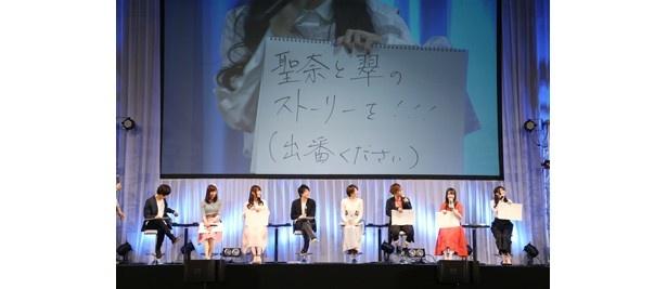 TVアニメスペシャルの放送にアプリ化も発表に!「告白実行委員会」シリーズ速報レポート【AnimeJapan 2017】