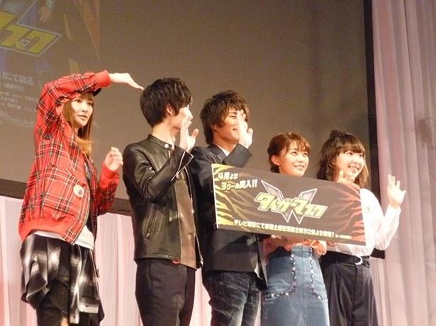 公開アフレコに公開ガヤ収録で盛り上がった「タイガーマスクW」イベント【AnimeJapan 2017】