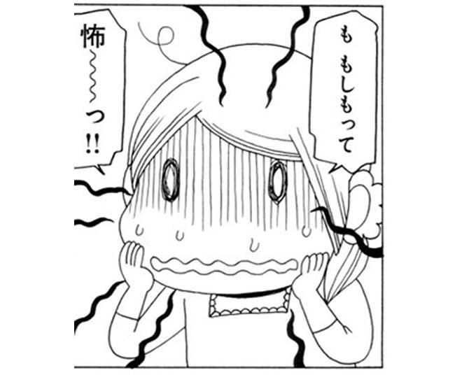 【漫画】もしもの時の「レスキューお金」は見えない場所に隠そう/隠すだけ!貯金術