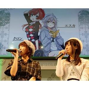 歌と映像が融合したOVAに!「エスカクロン」 制作進捗報告会&ミニライブ【AnimeJapan 2017】