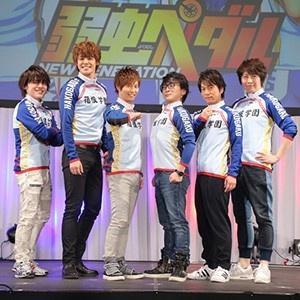 新キャストの小野大輔と内田雄馬がシークレットゲストで登場した「弱虫ペダル」ステージ【AnimeJapan 2017】&