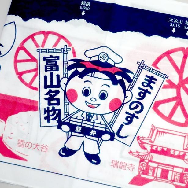富山県「源」のまるまる手ぬぐい(500円)。富山県が誇る山々や代表的な観光地が描かれている