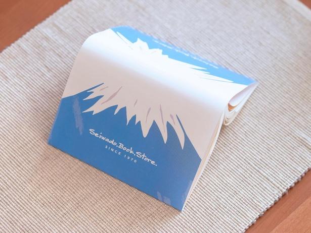 「約100人のブックカバー展」で好評だった富士山モチーフのカバー