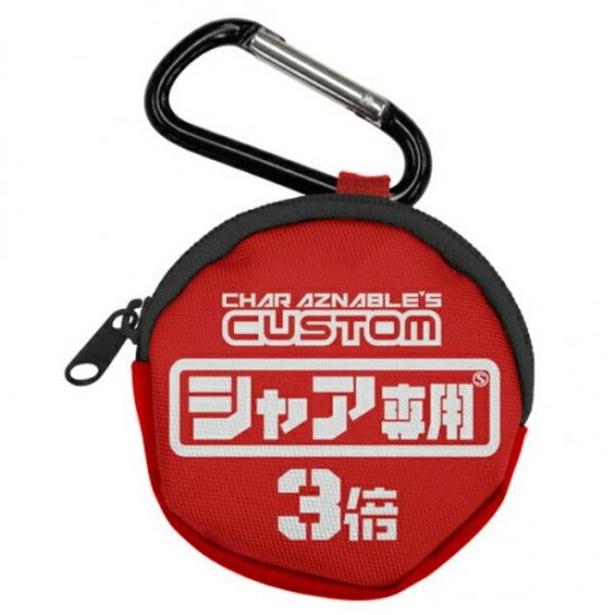 機動戦士ガンダム シャア専用コインケース/1716円(税込)