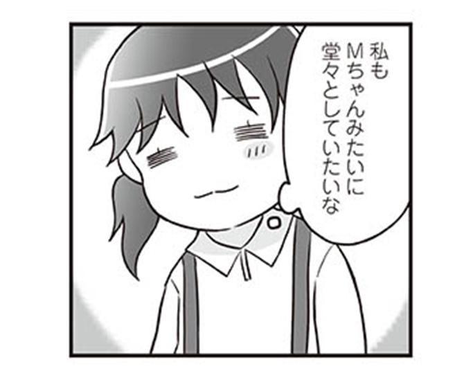 【漫画】「うち親が…」正反対のタイプだと思っていたけど、今でも大切な友人との出会い/明日食べる米がない!