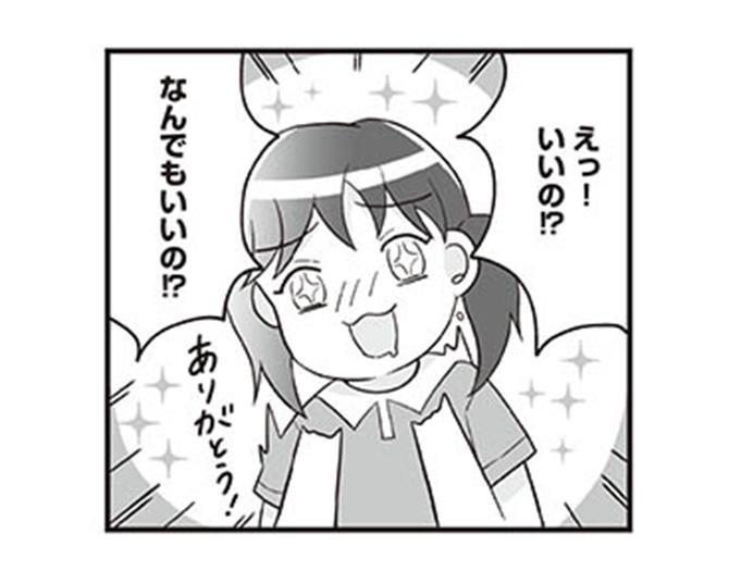 【漫画】「夏休みはあるところへ!」ギリギリの生活でも、毎年訪れていた場所/明日食べる米がない!