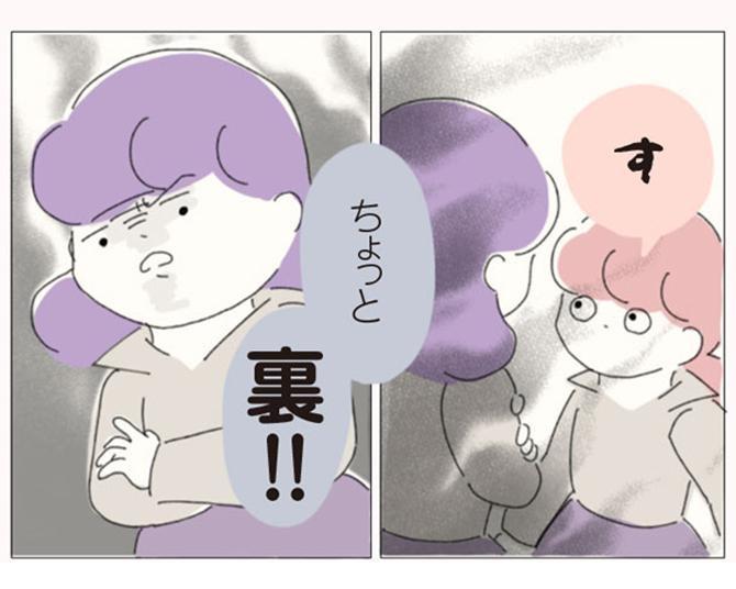 【漫画】「なんで先出た!?」いかなるときも先輩を立てる暗黙ルール…めんどくさいことこの上ない!/女社会の歩き方