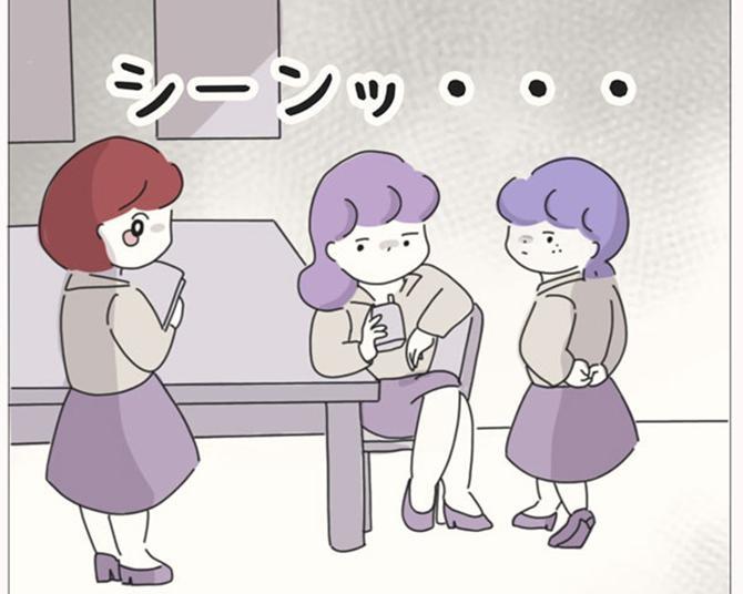 【漫画】「よくわかんねーな!」調子のいい女性社員にモヤモヤ、もしかして私の愚痴も先輩に筒抜け?/女社会の歩き方