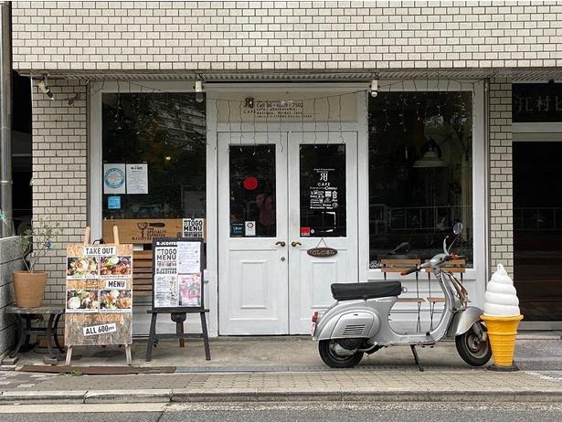 エコプレッソが誕生したR・J CAFE。アンティークな雰囲気の店内で、お店自慢のエスプレッソが味わえる