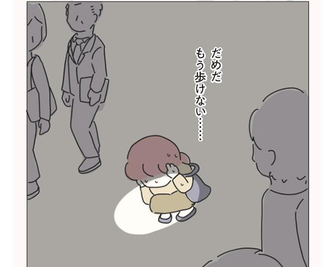 【漫画】日に日に悪化する職場環境。先輩からの圧を受け続けていると、ある日電車で涙が止まらなくなって…/女社会の歩き方