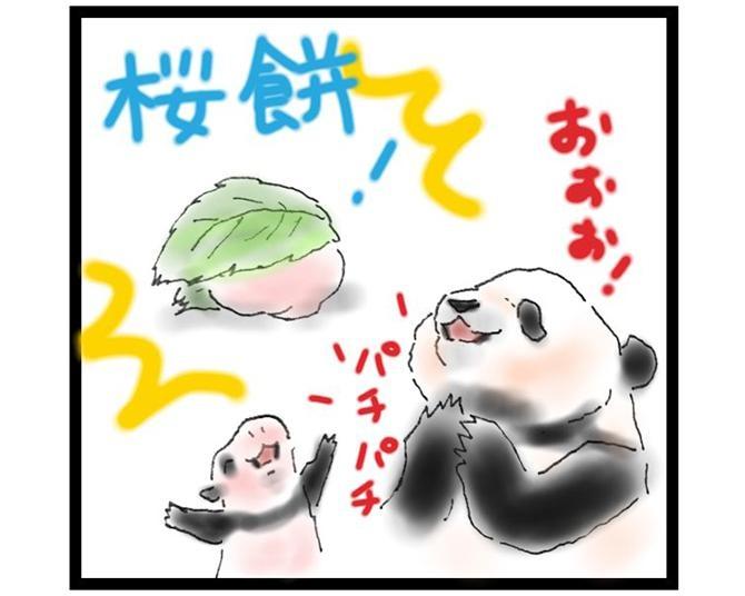 【パンダ漫画】日常の笑い話を描く話題のパンダ漫画を一気読み!