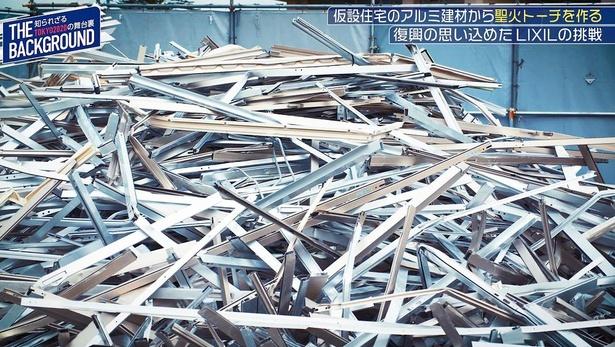 """東日本大震災で被災された方々の生活を守った仮設住宅。役割を終えて解体された仮設住宅が生まれ変わって""""聖火トーチ""""に"""