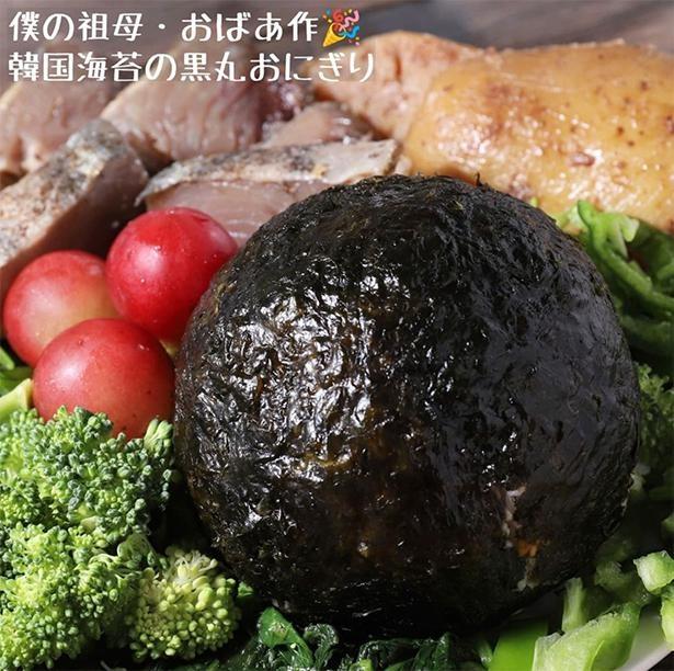 『韓国海苔の黒丸おにぎり』は数枚の海苔を使っておにぎりを器用に包んでいる。おばあの技が光る一品