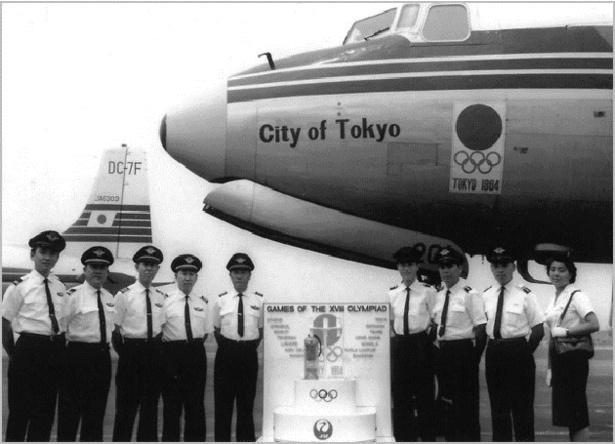 1964年東京オリンピックで聖火輸送を行ったJAL