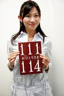 25歳の女子高生の画像 p1_17