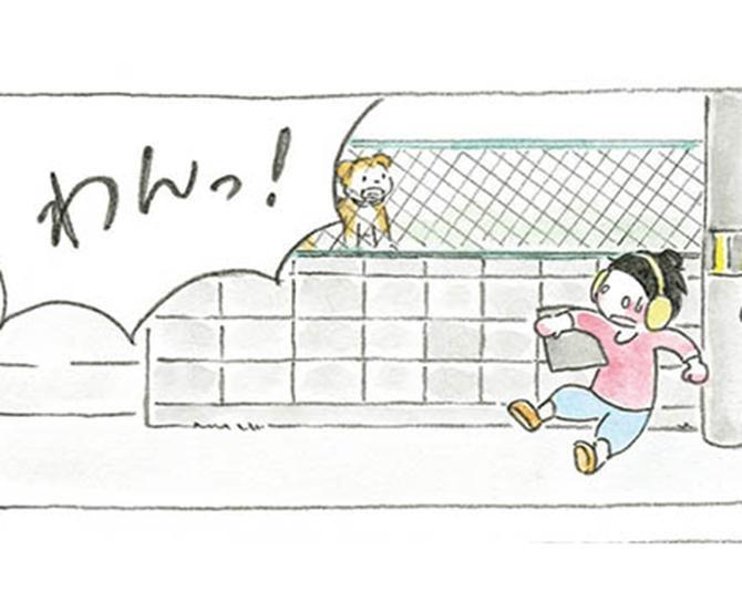 【漫画】「吠えられるのが怖い」近所の犬が苦手な小梅さん。ある日、犬のいるお宅に回覧板を届けることになり…/梅さんと小梅さん おばあちゃんとの春夏秋冬