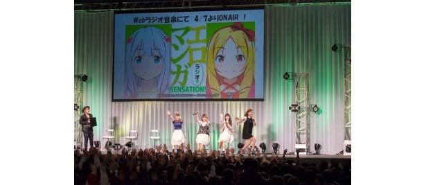 藤田茜を呼び出す方法は純金像?「エロマンガ先生」ステージ【AnimeJapan 2017】