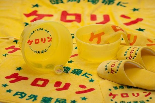 銭湯でお馴染みの黄色い桶。現在は関連グッズも多数販売されている