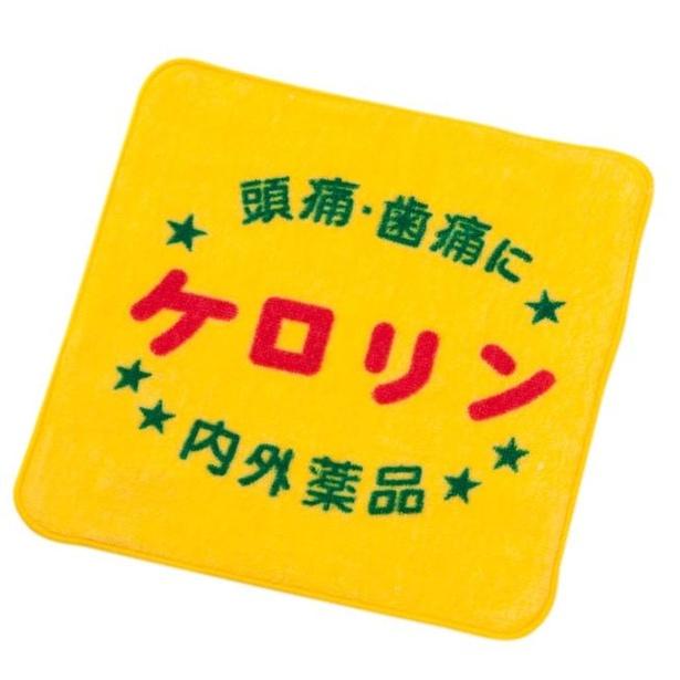 「ケロリンハンドタオル」(550円)。夏場に特に売れているグッズ。コンパクトかつ汗拭きとして使いやすいのがポイント
