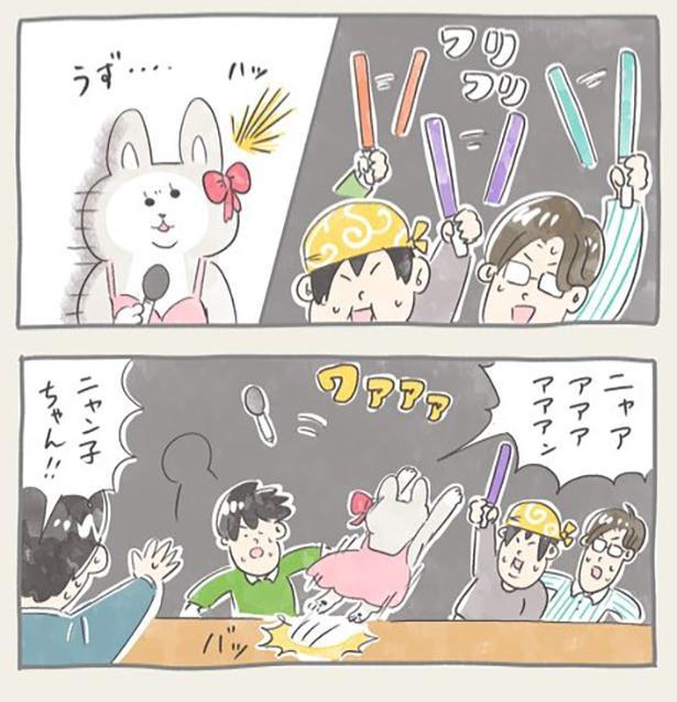 ニャン子ちゃん_5-2