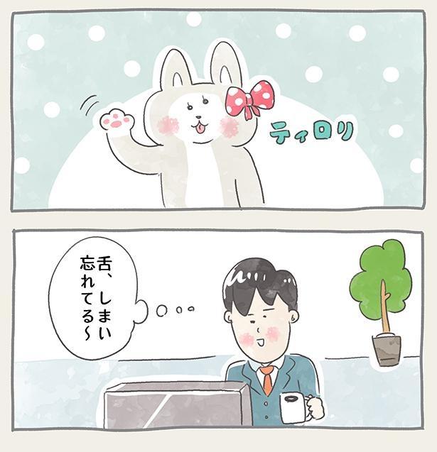 ニャン子ちゃん_8-2