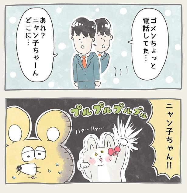 ニャン子ちゃん_10-2
