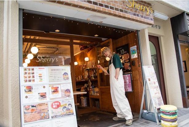 武蔵小山駅から徒歩5分ほどの場所にある「シェリーズバーガーカフェ」