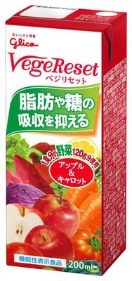 江崎グリコから4月3日(月)より新発売される、難消化性デキストリンを配合した野菜・果実混合飲料「ベジリセット アップル&キャロット」(200ml・税抜108円)