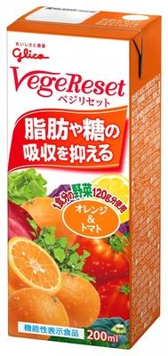 【写真を見る】江崎グリコから4月3日(月)より新発売される、難消化性デキストリンを配合した野菜・果実混合飲料「ベジリセット オレンジ&トマト」(200ml・税抜108円)
