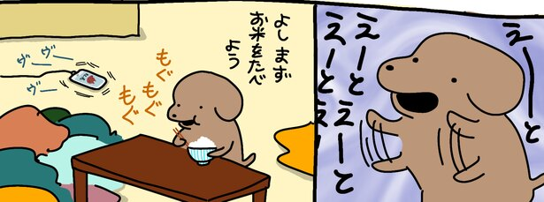 「日常」3
