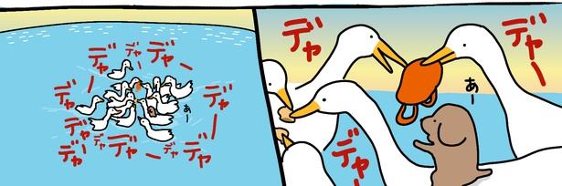 「白鳥」2