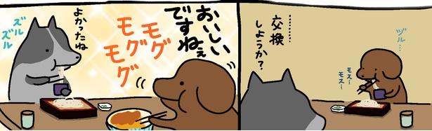 「蕎麦屋」3
