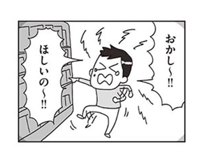 【漫画】子供が癇癪を起こさなくなる方法とは!?そもそも、怒ってしまう理由って?/子どもを叱りつける親は失格ですか?