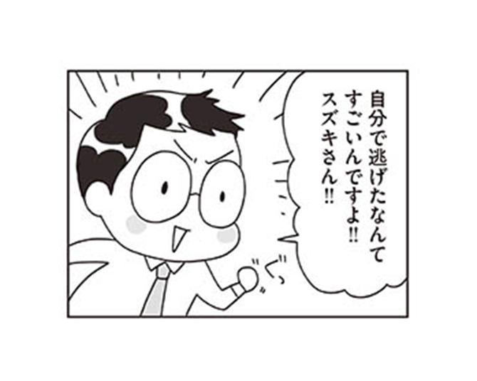 【漫画】辛いときは逃げていい?母親失格だと思っていたけれど…/子どもを叱りつける親は失格ですか?