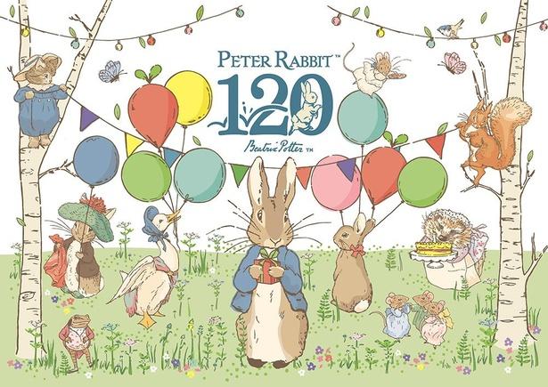 「ピーターラビット」が2022年に出版120周年!記念イベントや記念商品の展開がスタートする