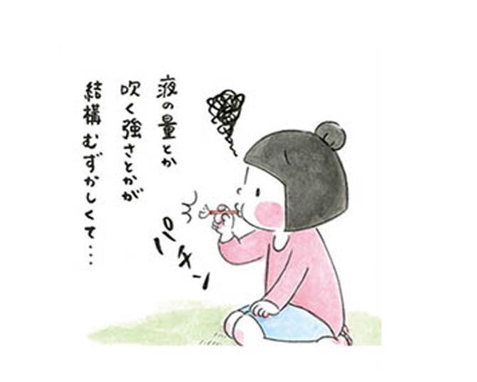 【漫画】懐かしのおもちゃ、トラバルーン。上手く膨らませられない小梅さんは、梅さんにバトンタッチ!/梅さんと小梅さん おばあちゃんとの春夏秋冬