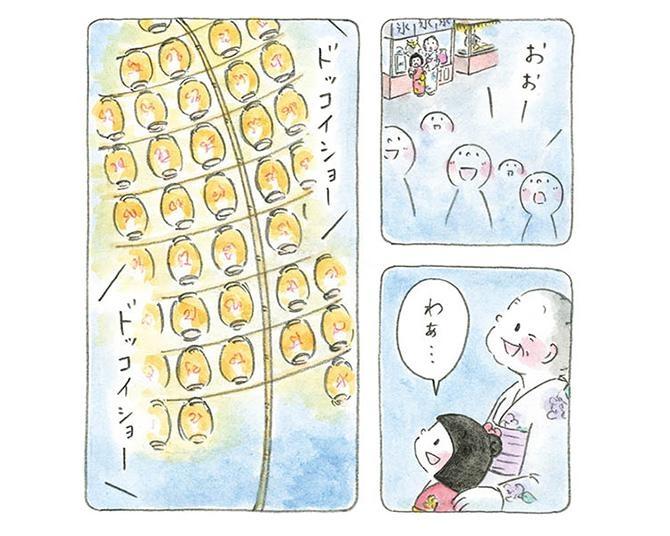 【漫画】「こうめもやってみたいなあ」竿燈まつりに行った二人。頭や腰で竿燈を持ち上げる姿に、小梅さんは憧れたようで…/梅さんと小梅さん おばあちゃんとの春夏秋冬