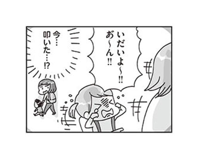 【漫画】子供のワガママには耳を傾ける?親子で気持ちを切り替える方法/子どもを叱りつける親は失格ですか?