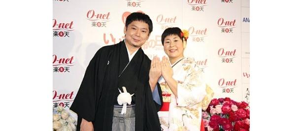 '09年の理想の夫婦に選ばれた鈴木おさむ・大島美幸夫妻