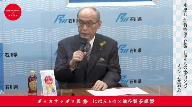 石川県知事・谷本正憲氏